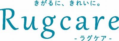 ラグケアのロゴタイプ